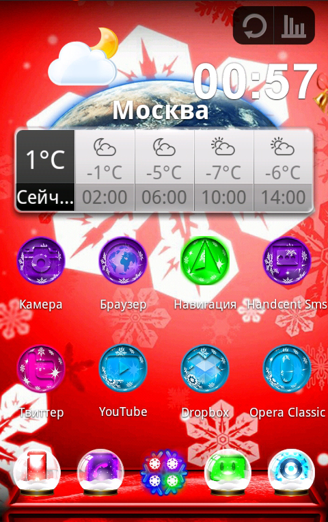 NEXT LAUNCHER 3D THEME XMAS - screenshot
