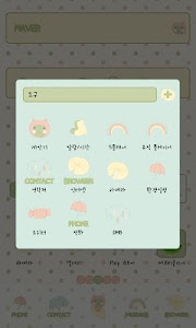 Gomguri Dodol launcher screenshot 5