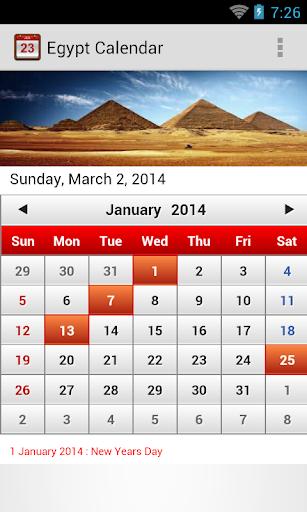 Egypt Calendar 2014
