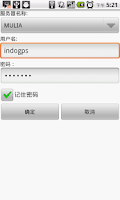 Screenshot of INDOGPS Vehicle Tracker