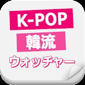 韓流&K-POP最新ライブ情報★東方神起、BIGBANGほか