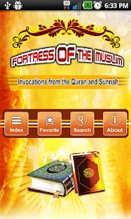 Fortress Of The Muslim - screenshot thumbnail
