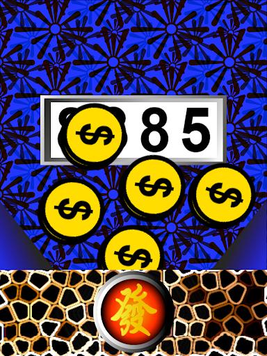 4d Huat App