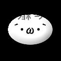 ショボーン インジケーター icon