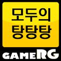 [인기] 모두의 탕탕탕 공략 친추 커뮤니티 게임알지 logo