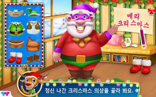 산타의 꼬마 도우미