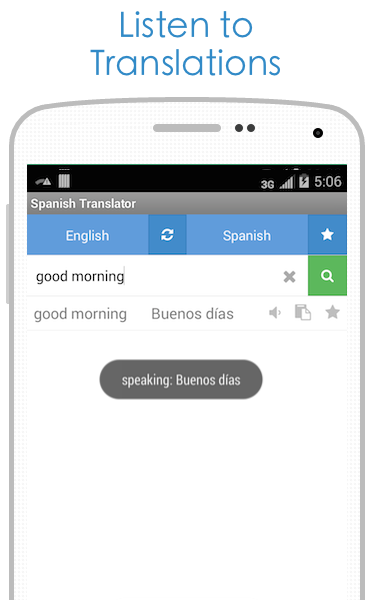 Spanish Translator - screenshot