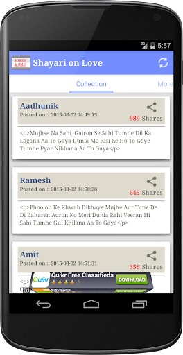 Non Veg Recipe in Hindi
