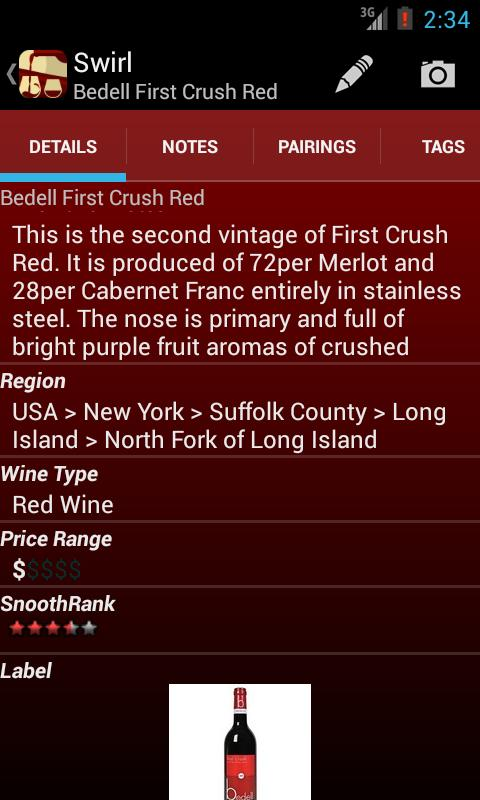 Swirl Pro - A Wine Guide - screenshot