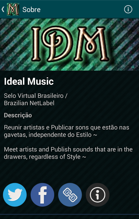 Ideal Music- screenshot
