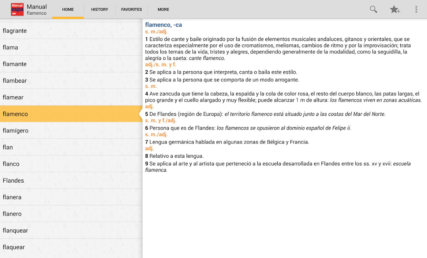 Vox Spanish Advanced TR - screenshot