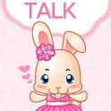 카톡테마 핑크토끼 (카톡 스킨) icon