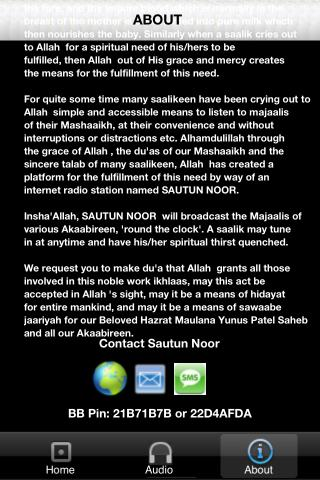 Sautun Noor- screenshot