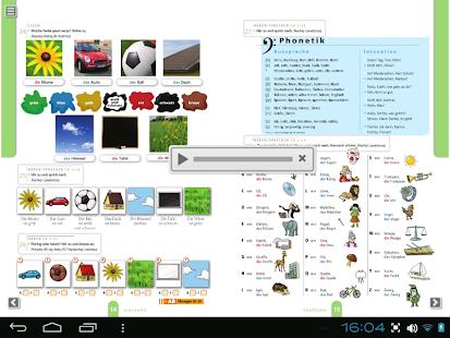 Magnet 1 - screenshot thumbnail