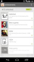 Screenshot of 2049