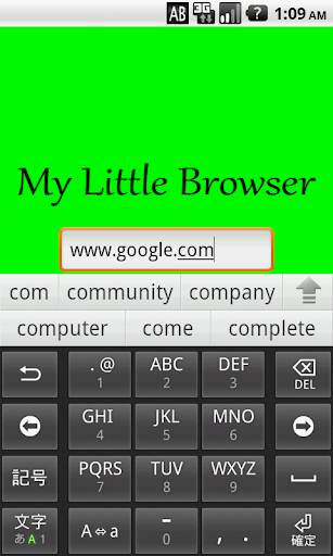 My Little Browser