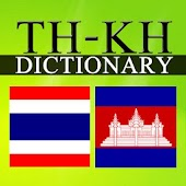 Dictionary Thai-Khmer