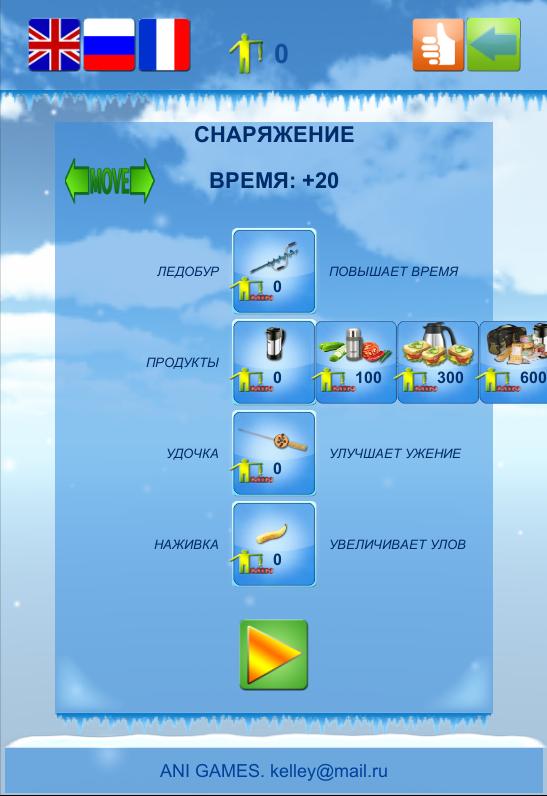 Игры Симулятор Рыбалка Играть И Управлять 3д