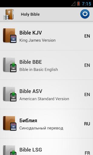 Bible: Ads Free