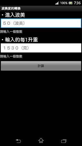 1Mobile Android APP:可以看各種不同地區的APP排行| 癮科技