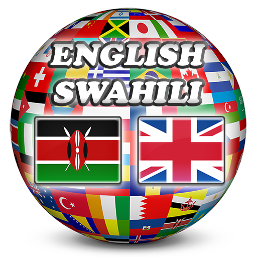 swahili to english dictionary translation pdf