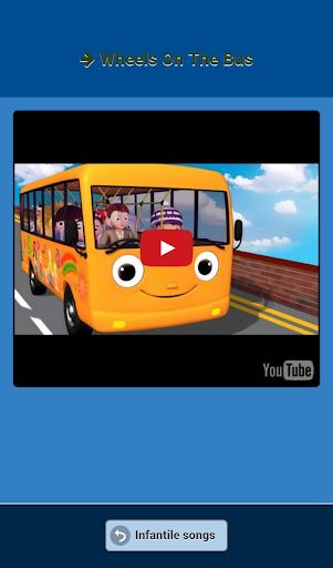 無料娱乐Appの童謡|記事Game