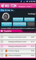 Screenshot of Healing Library2(MU-TON)