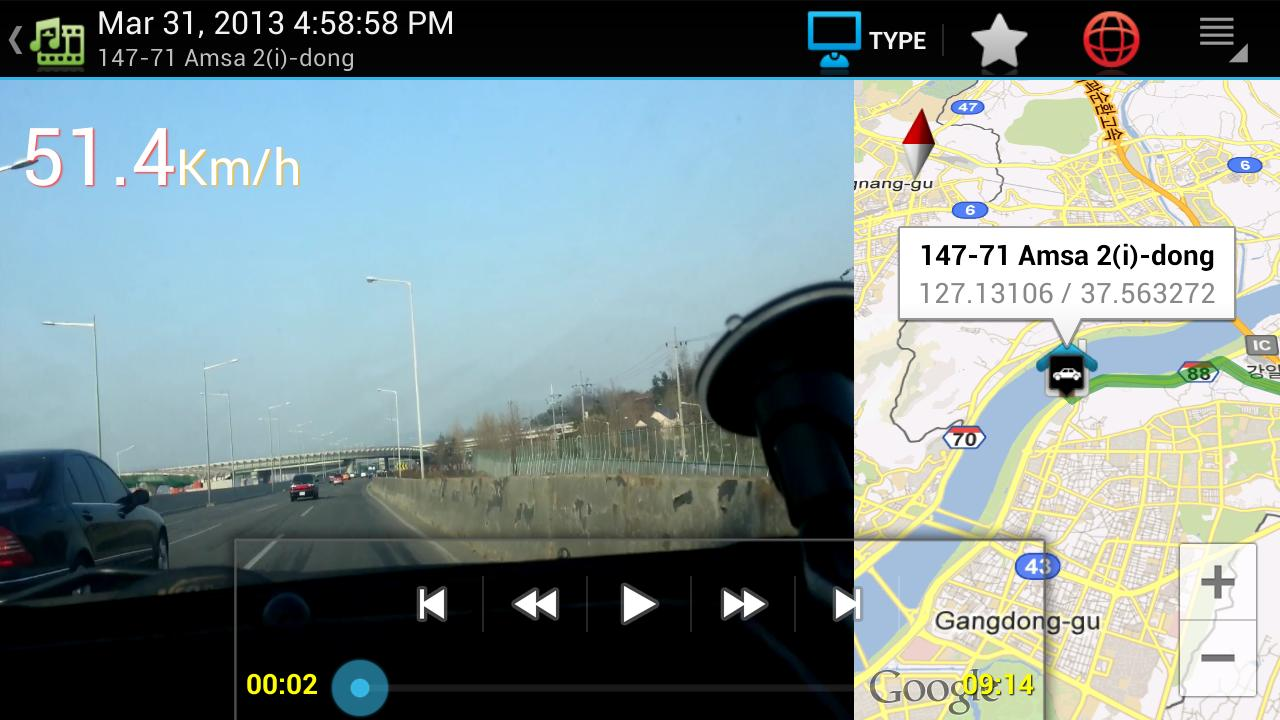 AutoGuard Blackbox - Dash Cam - screenshot