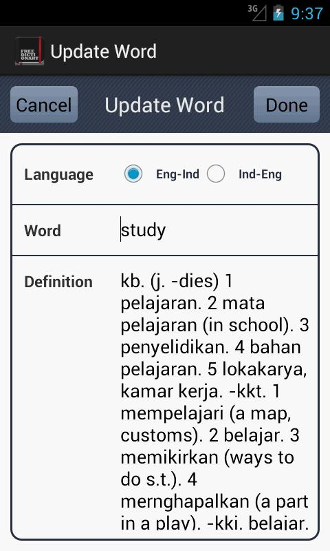 Free Dictionary - screenshot