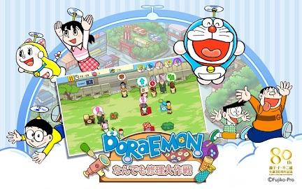 Doraemon Repair Shop Screenshot 1