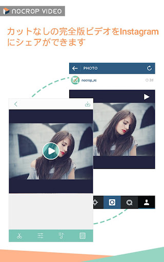 No Crop Video for Instagram