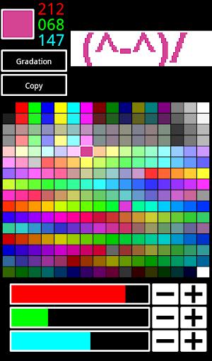 玩工具App|Pixel art Painter免費|APP試玩