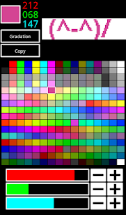 Pixel art Painter- screenshot thumbnail
