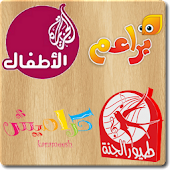 Arab Kids TV2