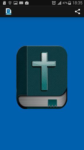 Română Biblia
