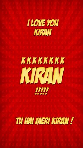 DB K K K Kiran