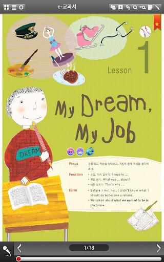 【免費教育App】한솔중학교 서재-APP點子