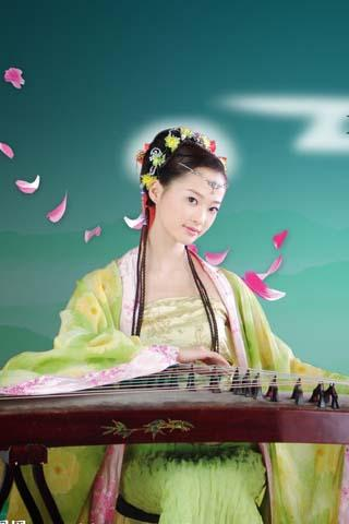 Oriental Music - screenshot