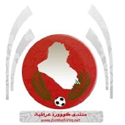 منتديات كووورة عراقية