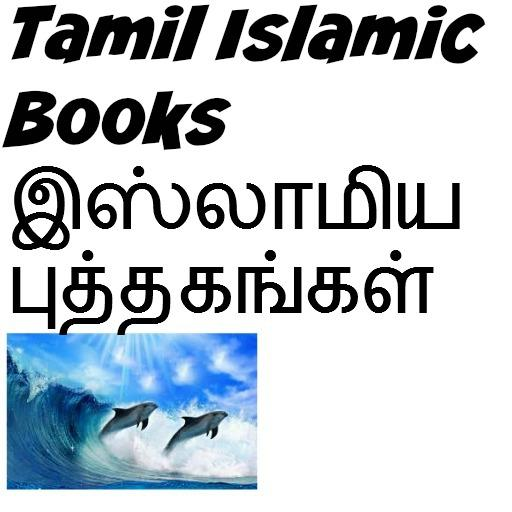 Vairamuthu kavithaigal in tamil pdf free download by blogovinas.