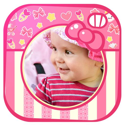 cute baby girl picture frames apps on google play