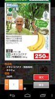 Screenshot of eフレンズポケカタ