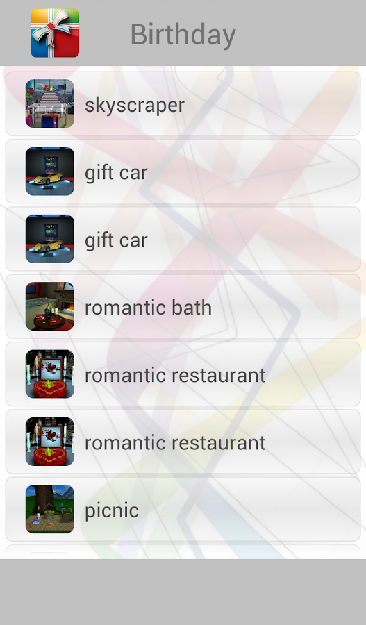 ioGift - interactive 3D gifts - screenshot