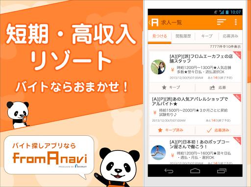 【休閒】罪犯密室逃亡-癮科技App