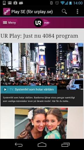 Play SE för urplay.se