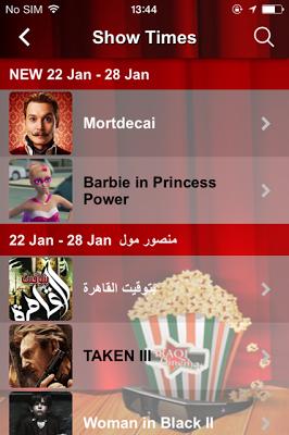 IRAQI CINEMA السينما العراقية - screenshot