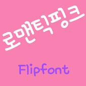 RixRomantic™ Korean Flipfont