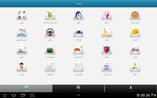 【免費生活App】CityAppHome-APP點子
