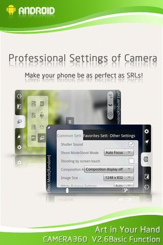 Camera360 for Android 1.5 - screenshot