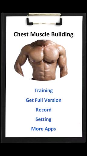 胸部肌肉健身锻炼